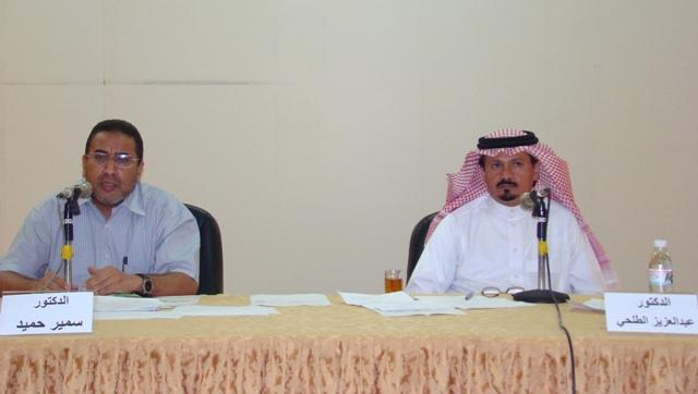 مشروع للحداثة الإسلامية ... في نادي مكة الثقافي الأدبي