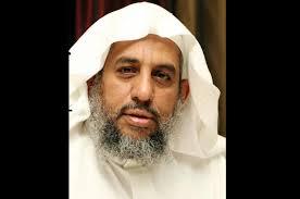 الشيخ يوسف الاحمدي