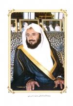 سعادة الأستاذ الدكتور محمود حسن زيني