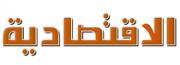 نادي مكة يقيم امسية تعريفية بكتاب العلم والتعليم