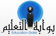 نادي مكة يقيم أمسية تعريفية بكتاب العلم والتعليم في عهد خادم الحرمين الشريفين الملك عبدالله بن عبدالعزيز