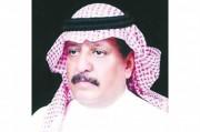 أدبي مكة يعقد جمعيته العمومية في 20 ربيع الآخر