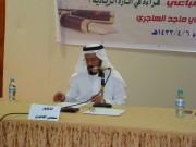 أديب مكة أحمد السباعي وآثاره الريادية