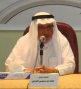 ملامح الرؤية عند عبدالعزيز الرفاعي