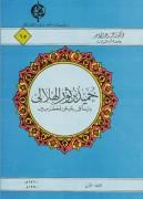 حميد بن ثور الهلالي