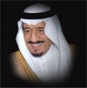 «أدبي مكة» يقيم ندوة كبرى عن خادم الحرمين الشريفين