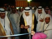 حفل افتتاح ثقافة الحي وحفل حي العتيبية 19/7/1435