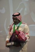 حفل تسليم جائزة نادي مكة الثقافي الأدبي في دروتها الثانية وموضوعها المسرح2/3/1437