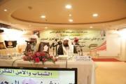 افتتاح كبير لملتقى الشباب والأمن الفكري