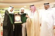 افتتاح ملتقى الشباب والأمن الفكري مساء الأحد 1437/7/24