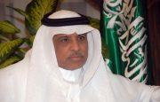 انطلاق فعاليات نادي مكة الثقافي الأدبي  بمحاضرة قيمة لمعالي الدكتور بكري عساس