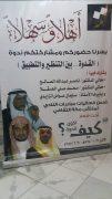 بفعالية متميّزة نادي مكة الثقافي الأدبي يجيب عن سؤال كيف نكون قدوة؟