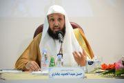 الشيخ حسن بخاري يرسم الطريق إلى القدوة في نادي مكة الثقافي الأدبي