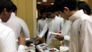 طلاب عين جالوت .. في أدبي مكة