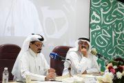 أدبي مكة يحتفي باليوم العالمي للغة العربية مساء الأربعاء 2-4-1439هـ
