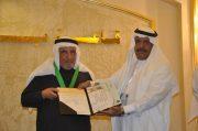 احتفالية مميزة لجائزة نادي مكة الثقافي الأدبي في دورتها الرابعة مساء الاثنين 12/5/1439