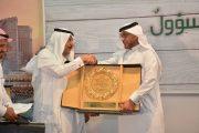 حديث في الثقافة محاضرة للأستاذ الدكتور فهد العرابي الحارثي أقيمت مساء يوم 5/5/1439