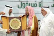 الشيخ عبدالله المطلق يبين مسؤولية المثقف .. ومقومات خطابه 4/7/1439
