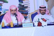 بإشراف لجنة أدبي مكة بمحافظة الكامل تاريخ وحضارة الكامل في حوار قيم مساء يوم 11/7/1439