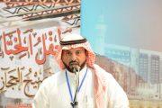 فصيح الحجاز .. أولى ثمار التكامل بين أندية منطقة مكة المكرمة الثلاثاء 17/7/1439
