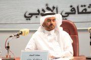 الكعبة .. شدهة النظرة الأولى محاضرة للدكتور عبدالله الطارقي يوم 5/9/1439