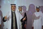 مهرجان قوافي السعودية ، مشاعر ولاء (15) شاعراً وشاعرة في حب الوطن مساء الأربعاء13/3/1440