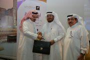 نادي مكة يستذكر عطاء العلامة عاتق البلادي
