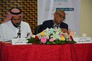 لقاء سردي حول رواية د.سعود الصاعدي(عين شمس) ، يقدم القراءة الرئيسية د. معتصم يوسف مساء الاثنين 25/7/1440